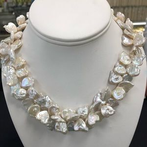 "Jewelry - Bland New: 16"" Pearl back"